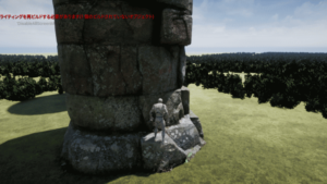 【UE4】Part6 岩に当たり判定をつける