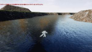 【UE4】Part21 湖を泳げるようにする
